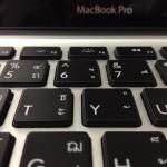 【Mac故障】Macが起動しなくなったのでバンコクのAppleCareで直してみた