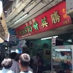 【タイ飯】バーミー サラデーン駅近く シュワン・サウーイ