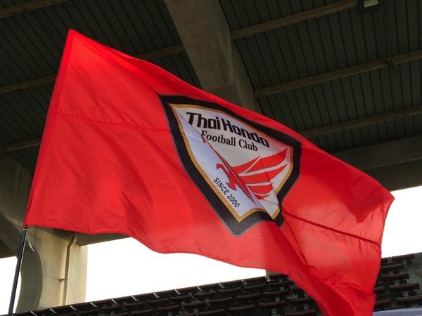 【タイ・サッカー】タイホンダFC 2014年後半戦スケジュール