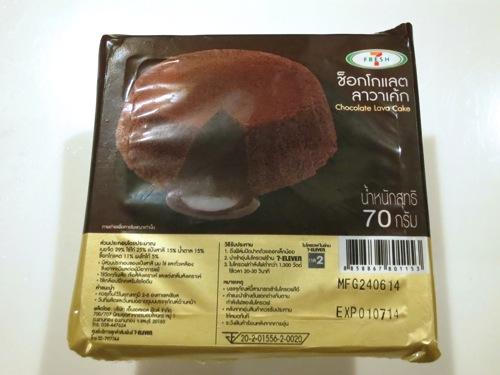 セブンのチョコケーキが全然イメージ通りにならない件