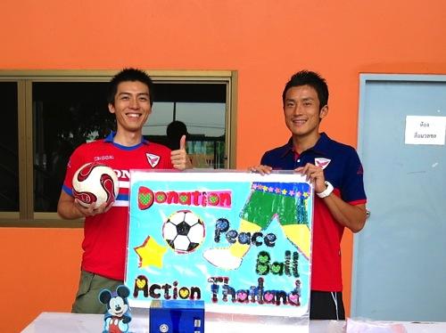 【インタビュー】樋口大輝選手にタイのプロサッカーについて聞いてみた!