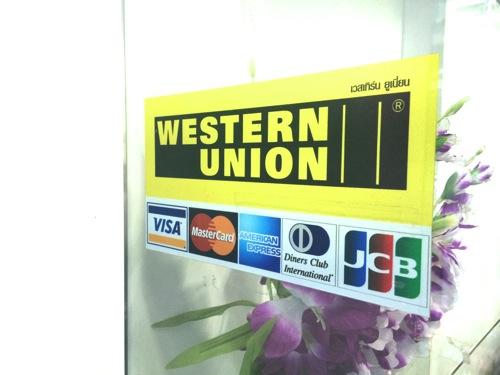 国際送金サービス ウェスタンユニオンで現金を受け取ってみた
