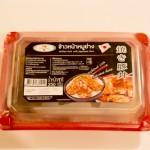タイ・セブンイレブンの焼き豚丼を食べてみた。なにかが足りない。