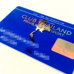 タイで月1ペースでゴルフをするなら絶対お得なカード「クラブタイランド」