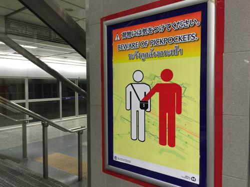 タイ 地下鉄 スリ注意