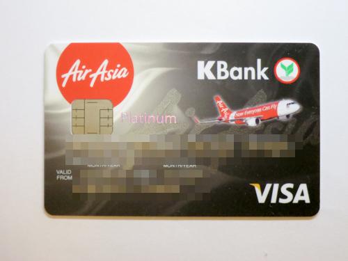 カシコン クレジットカード 5