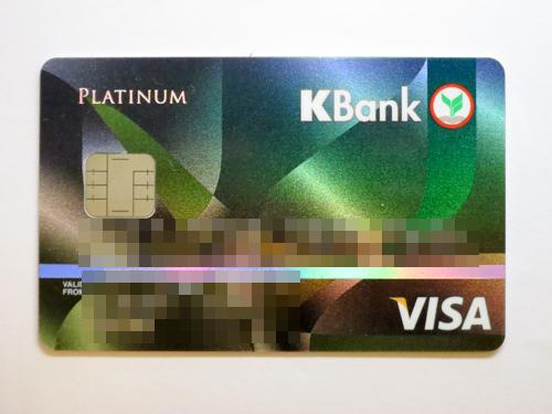 カシコン クレジットカード 3