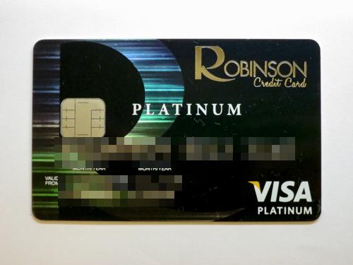 カシコン クレジットカード 4