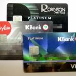 タイでクレジットカードつくってみた カシコン銀行のクレジットカードを作ると1度に3枚つくれる