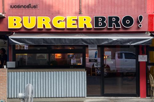コスパ最高のハンバーガー BURGER BRO!の80バーツバーガーを食べに行ってみた