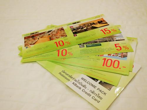 カシコン クレジットカード 9