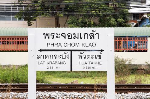 タイ国鉄 アソークーキングモンクット 12