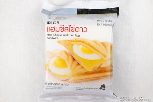 タイ・セブンイレブンのホットサンドに新商品目玉焼きサンドとイチゴジャムサンドが登場