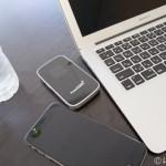 日本で使えるポケットWiFi【Fuji WiFi】を日本で使ってみた (ノーマルプラン)