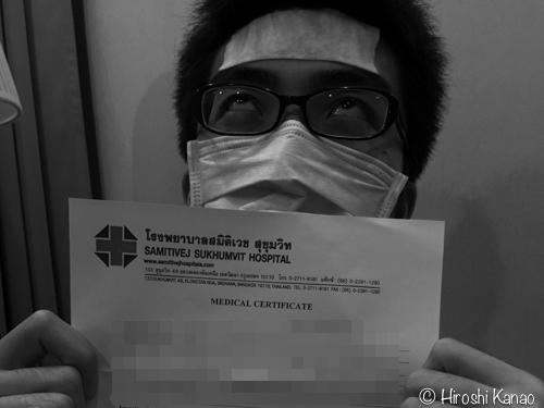 インフルエンザ診断書