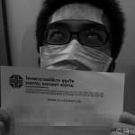 油断大敵!タイでもインフルエンザに感染しました