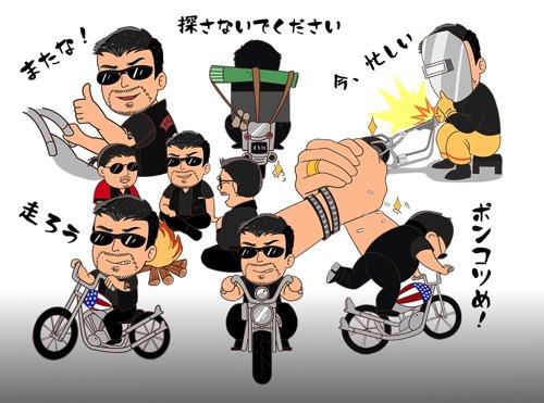 Biker Sticker Promo