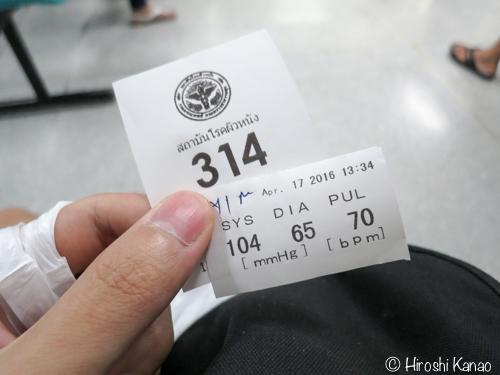 タイでホクロ除去 7