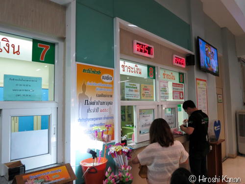 タイでホクロ除去 9