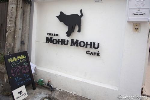 Bangkok MohuMohu Cafe 47