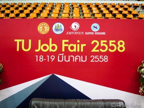 Job Fair 4
