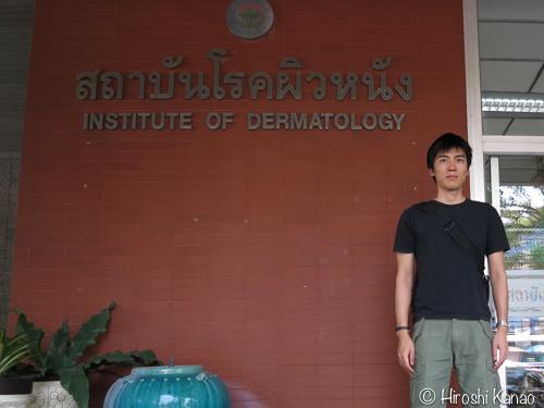 タイでホクロ除去 3