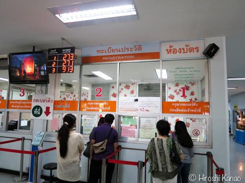 タイでホクロ除去 4