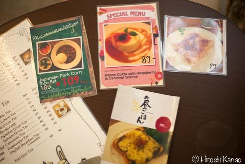 Mohu Mohu Cafe 2