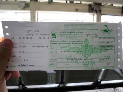 バンコク パタヤ バス 10