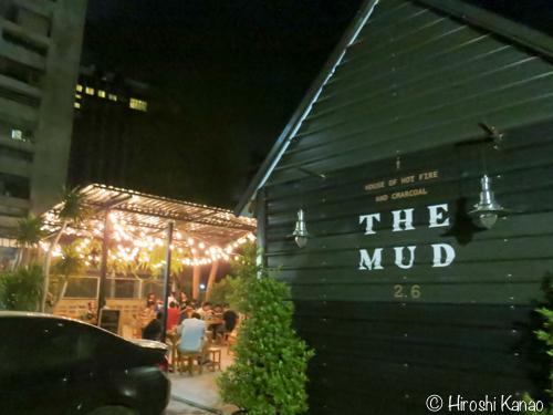 ラップラオ シーフードBBQ THE MUD 1