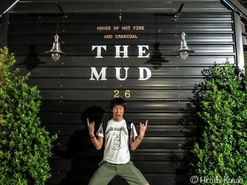 ラップラオ シーフードBBQ THE MUD 16