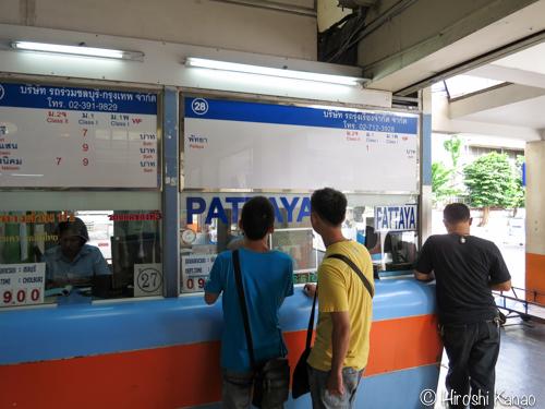 バンコク パタヤ バス 9