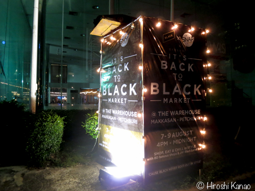 It s BLACK To BLACK Market 1