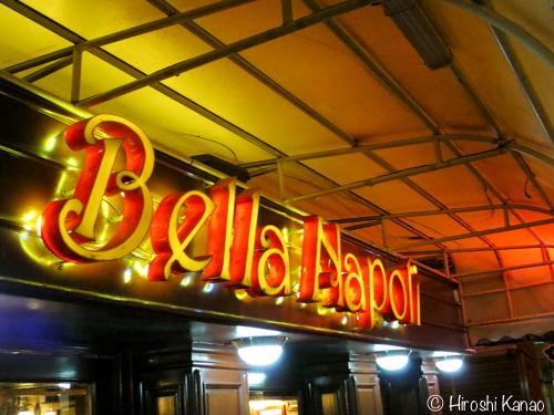 デリバリーもできる!バンコクで一番リーズナブルで美味しいイタリアン「ベラナポリ」
