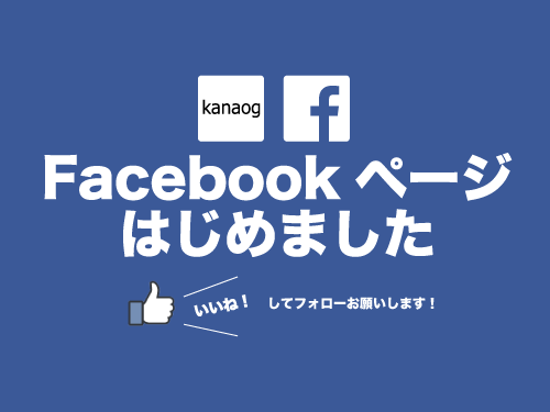 Kanaog facecbookpage