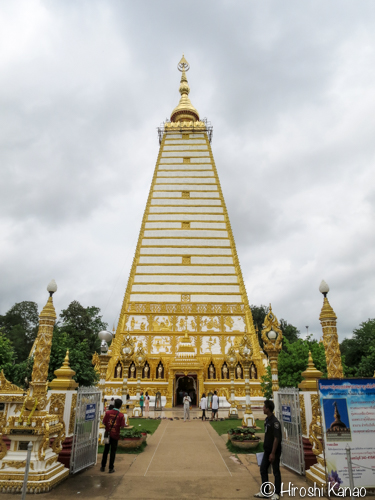 Wat nong bua 2