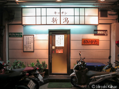 バンコク キッチン新潟 7
