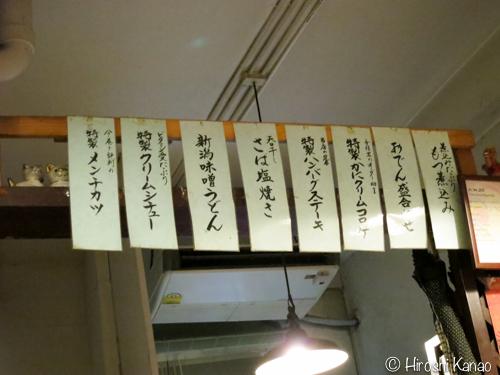 バンコク キッチン新潟 3