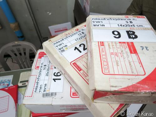 タイ 郵便局6