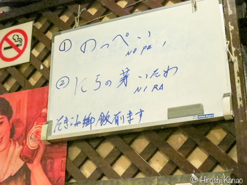 バンコク キッチン新潟 2