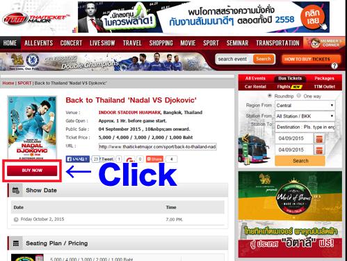 BACK TO THAILAND Nadal vs Djokovic