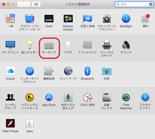 MAC タイ語入力7