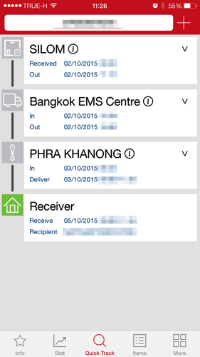 タイ EMS追跡 アプリ 1