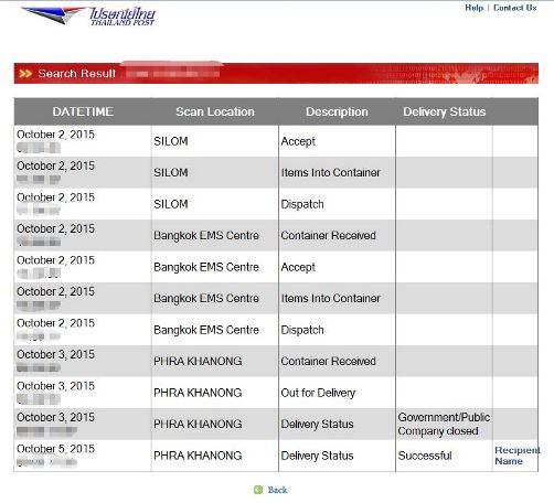 タイで送ったEMS(書留)をネットで追跡・確認する方法