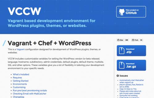 WordPressのテスト環境をVCCWで構築する方法