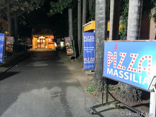 サラデーン ピザ PIZZA MASSILIA 8