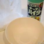 バンコクにカビキラー的なモノが見当たらないので、漂白剤と片栗粉でカビ取りしてみた。