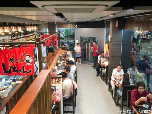 世界の山ちゃん タイ タニヤ店 9