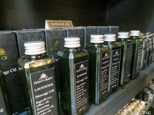 Bangkok aroma halo craft 17