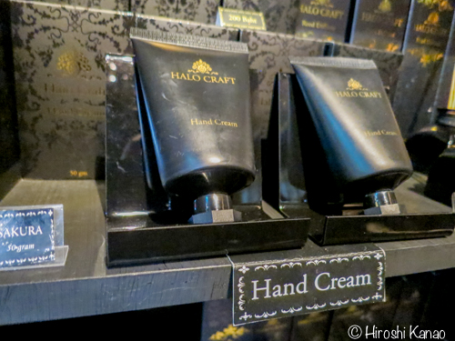 Bangkok aroma halo craft 19